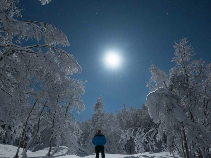 2. Walking under the full moon